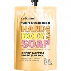 Cafe mimi Жидкое мыло для рук Супер Марула 450мл дой-пак