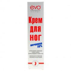 Evo крем для ног с мочевиной 100мл