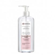 Pro-Dermasil вода мицеллярная для снятия макияжа для сухой и атопичной кожи 240мл